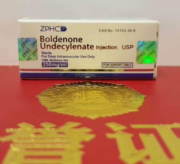 Болденон 250 мг