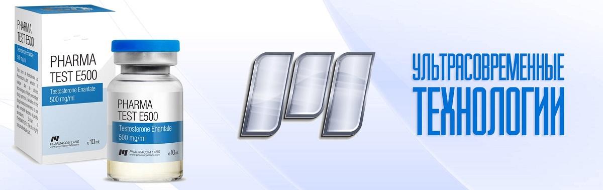 pharmacom-slider